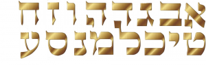 Hebrew Letters Gold