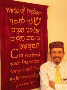 Kabbalist Samuel Avital
