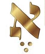 hebrew-vowel-segol