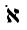 Holem Hebrew Vowel