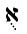 Kibuts Hebrew Vowel